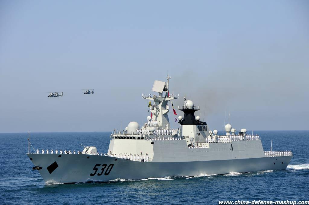解放军5艘军舰南下 航向直指太平洋 - 纽约文摘 - 纽约文摘