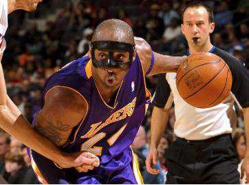 Kobe-Bryant-Sports-Superhero-Black-Mask-in-Court.png