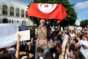 Tunisians Condemn Police Who Raped Woman Then Charged Her With Indecency