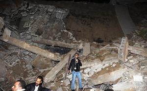 Coalition Launches Air Strikes On Gadhafi Compound