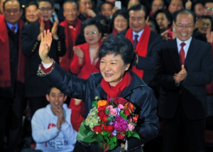 South Korea Elects First Female President Park Geun-Hye