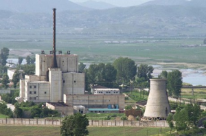 U.S. Reacts To North Korea's Plan To Restart Nuclear Reactor
