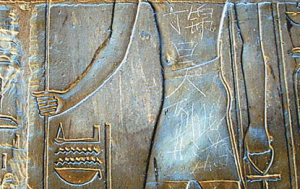 Chinese Tourist Defaces Ancient Egyptian Temple