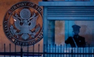 U.S. Shuts Down 21 Embassies Amid Al Qaeda Threat